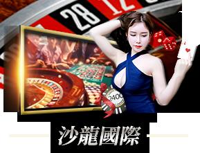 皇家娛樂網